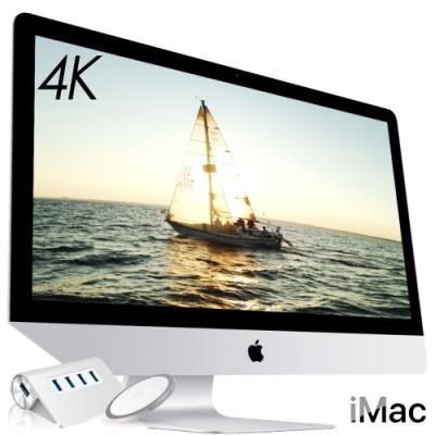 Apple iMAC 21.5 4K i3/20G/1T外接+240(MRT32TA/A)