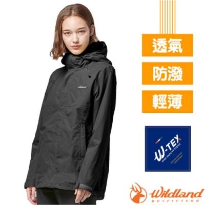 荒野 WildLand 女新款 輕薄防水高透氣機能外套.夾克.風衣_黑