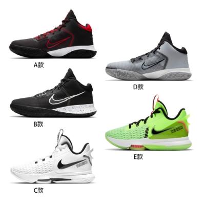 【時時樂限定】NIKE 包覆緩震運動明星款籃球鞋(男鞋任選)