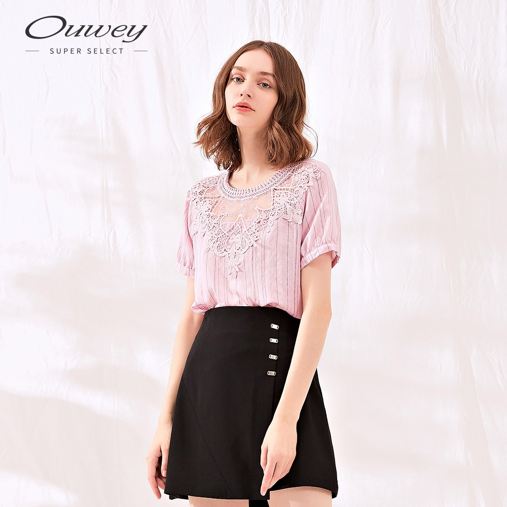 OUWEY歐薇 甜美直紋蕾絲拼接縷空上衣(粉)