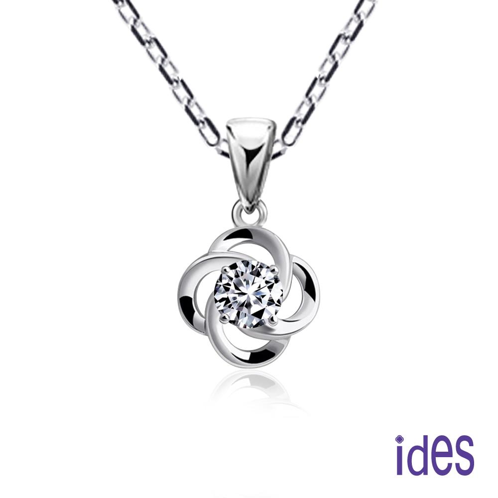 ides愛蒂思 20分E/VS1八心八箭完美車工鑽石項鍊/典雅四爪
