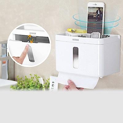 Incare 韓國防水免釘掛式多功能手機面紙架(滾筒式 更好撕)