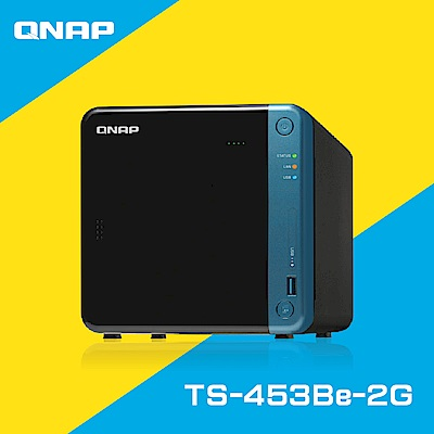 QNAP 威聯通 TS-453Be-2G 4Bay 網路儲存伺服器