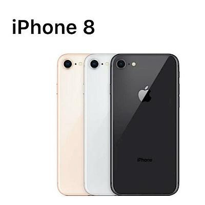 Apple iPhone 8 256G 4.7吋 智慧型手機