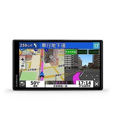 GARMIN DriveSmart 55 5.5吋 車用衛星導航
