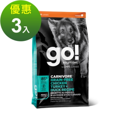 Go! 高含肉量 無穀雞肉鮭魚 成犬配方 300克 三件組