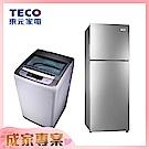 TECO東元 10KG定頻洗衣機W1038FW + 222L定頻電冰箱R2302N
