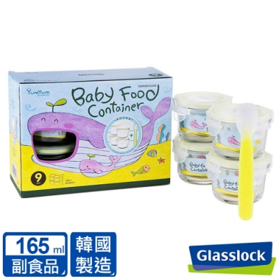 Glasslock YumYum 強化玻璃副食品保鮮盒4入組(附矽膠匙)-圓形165ml