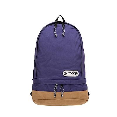潮流後背包-紫色 ODCR07PL