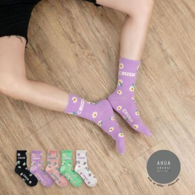 阿華有事嗎  韓國襪子 CRUSH笑臉小花中筒襪 韓妞必備 正韓百搭純棉襪