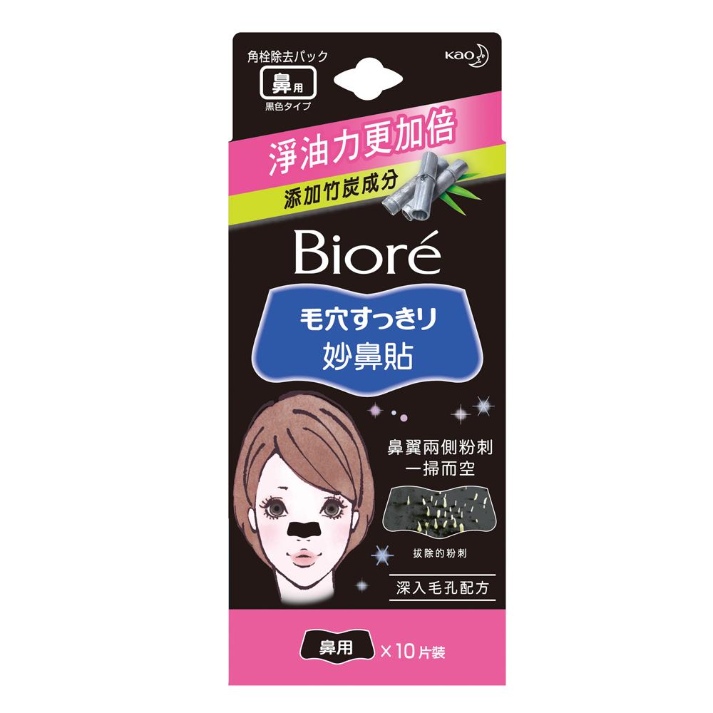 蜜妮 Biore 黑色妙鼻貼 (10片/盒)