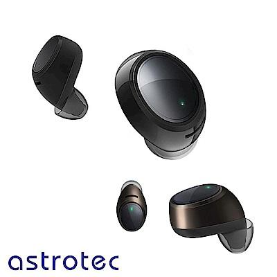 Astrotec S60 真無線藍牙耳機