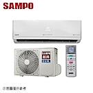 SAMPO聲寶 9-11坪變頻分離式冷暖冷氣AU-PC72DC1/AM-PC72DC1