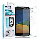 MONIA Motorola Moto G5 5吋 日本頂級疏水疏油9H鋼化玻璃膜