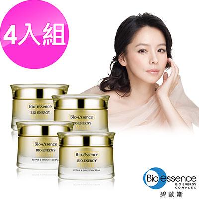 Bio-essence碧歐斯 生物能量蝸牛修護嫩滑霜50G(4入組)