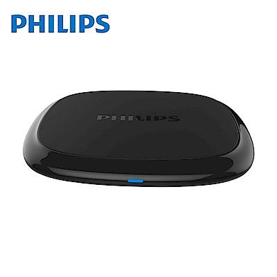 飛利浦Qi認證無線充電板充電器DLP9062