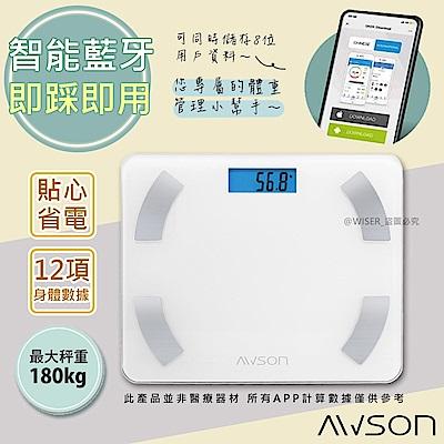 日本AWSON歐森 健康管家藍牙體重計/健康秤(AW-9001)12項健康管理數據(APP)