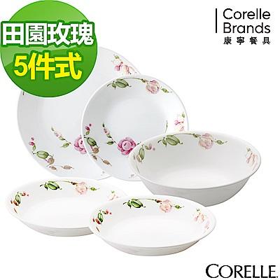CORELLE康寧 田園玫瑰5件式餐盤組(502)