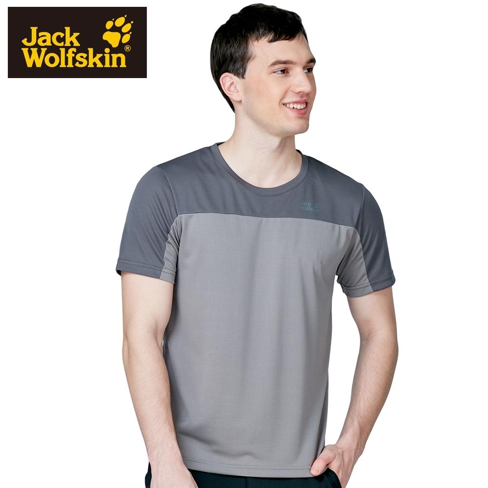 【Jack Wolfskin 飛狼】男 圓領拼色短袖排汗衣 T恤『深灰』