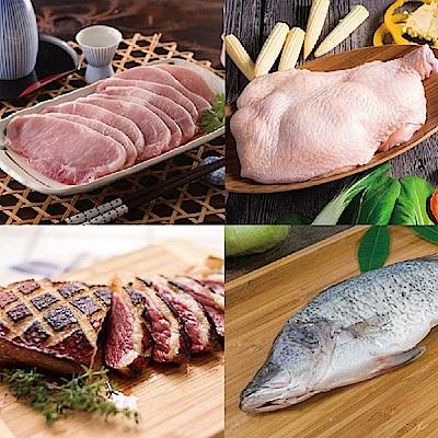 清明拜拜好吃組2FA 十八養場去骨雞腿+輝帛頂級鴨胸+家香豬里肌豬排+簡單生鮮金目鱸魚