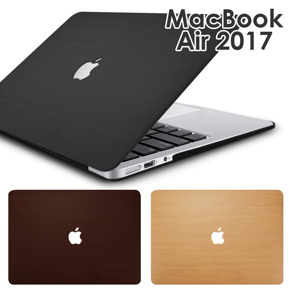 Apple MacBook Air(2017)專用 木紋保護殼
