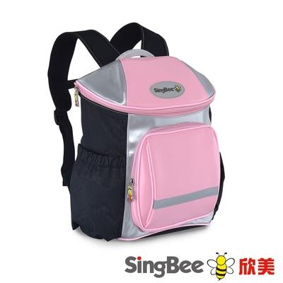 【SingBee欣美】閃亮護脊書包 BP-05