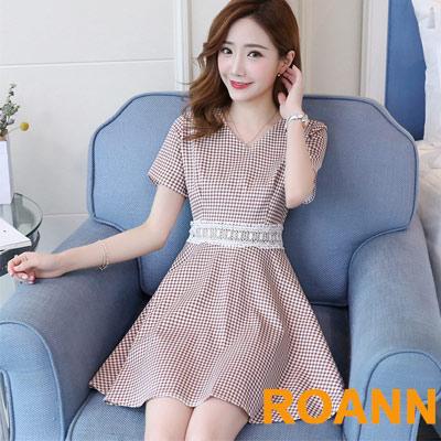 V領復古格紋拼接蕾絲洋裝 (共二色)-ROANN