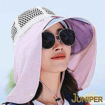 JUNIPER 抗UV鏡面遮陽防曬透氣鏤空可拆披風淑女帽