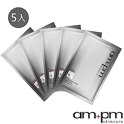 ampm牛爾【任2件33折起】RX10胜肽抗皺修護面膜5入(售價已是折後價)