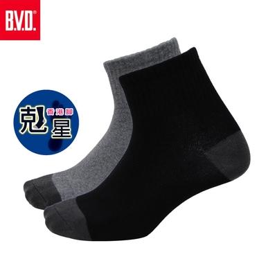 BVD防黴消臭1/2男襪-深灰/黑兩色10雙組(B518)台灣製造
