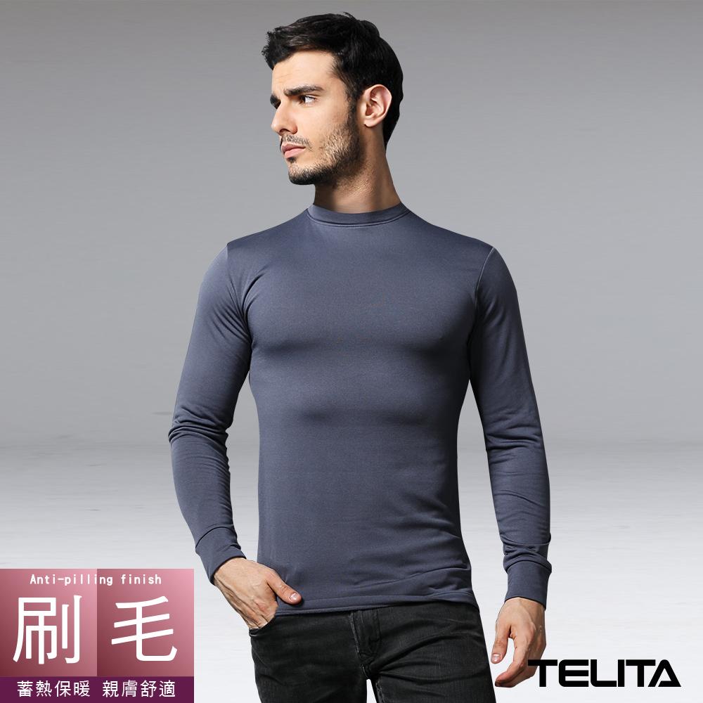 型男刷毛蓄熱保暖長袖圓領休閒T-灰(超值3件組)TELITA