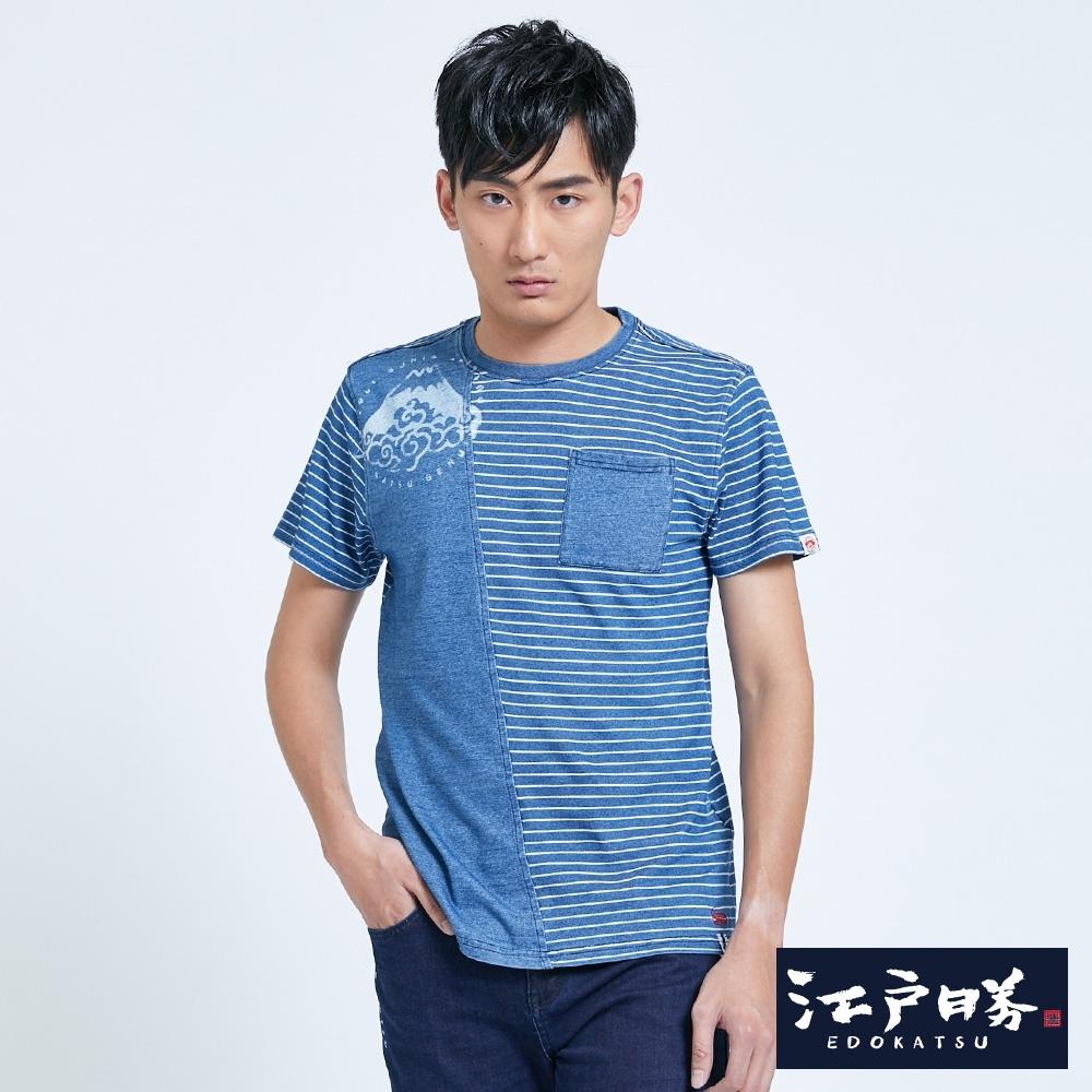 EDO KATSU江戶勝 INDIGO條紋拼接 短袖T恤-男-漂淺藍