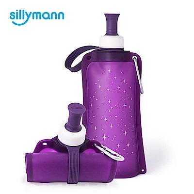 韓國sillymann-100%時尚便攜捲式鉑金矽膠水瓶-550ml-星空紫