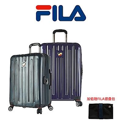 FILA 24吋經典款PC+ABS可加大亮面行李箱(墨綠)