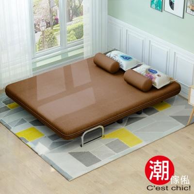 C EST CHIC_TIMES小時代-5段調節扶手沙發床(幅100)拿鐵棕 W100*D72*H80cm