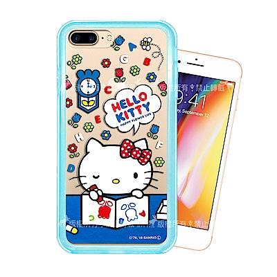 三麗鷗 iPhone 8 Plus / 7 Plus 二合一雙料手機殼(KT畫畫)
