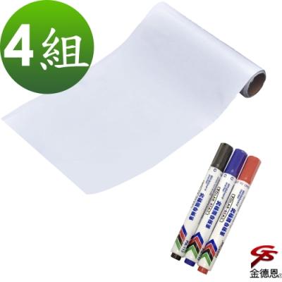 金德恩 台灣製造 創意隨型自黏式無痕軟性白板紙(4卷)+防乾補充式白板筆(12支)