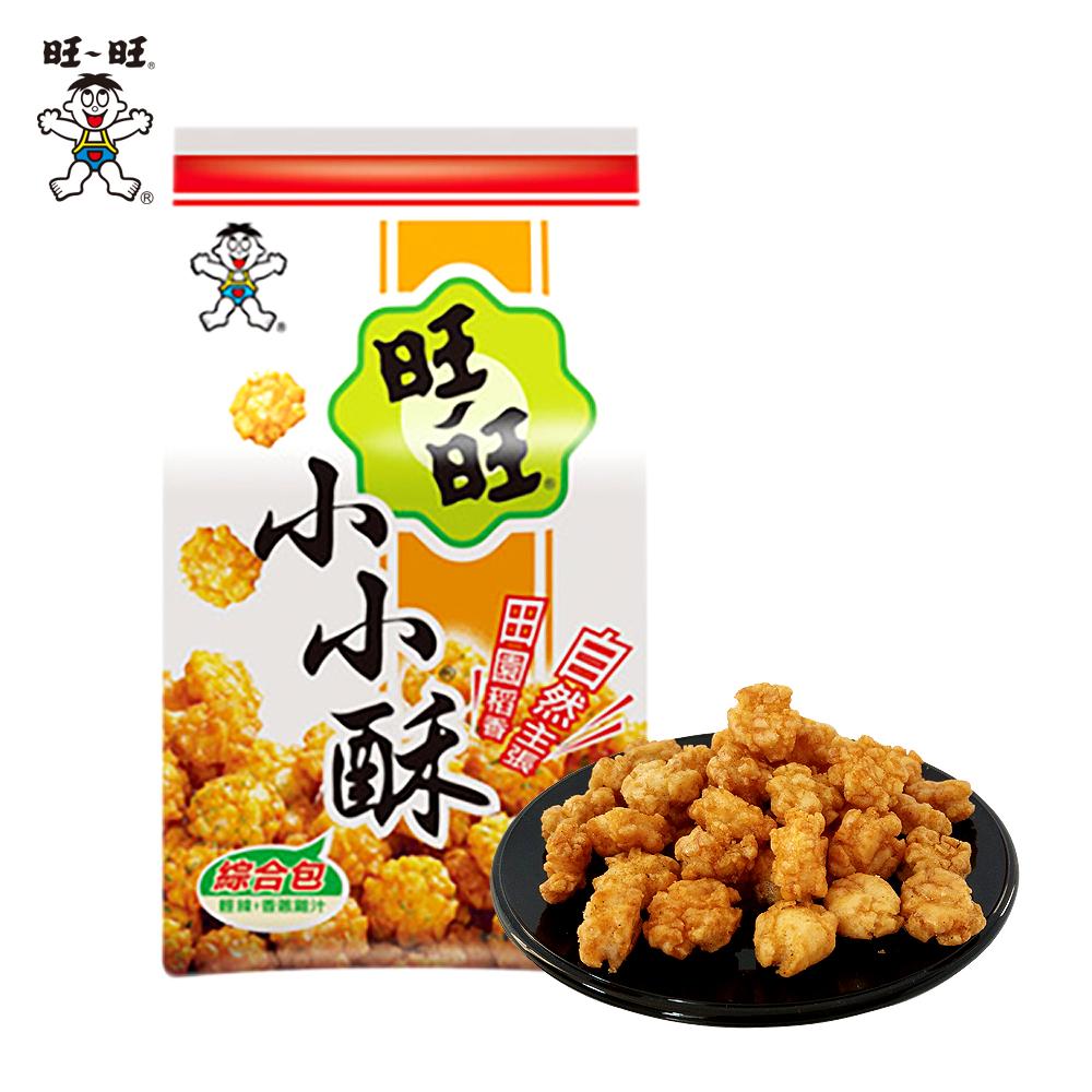 旺旺 小小酥綜合包(150g)