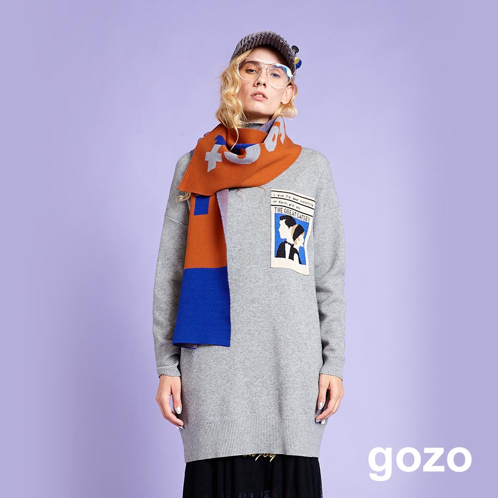 gozo 大亨小傳配色壓條高領針織長上衣(二色)