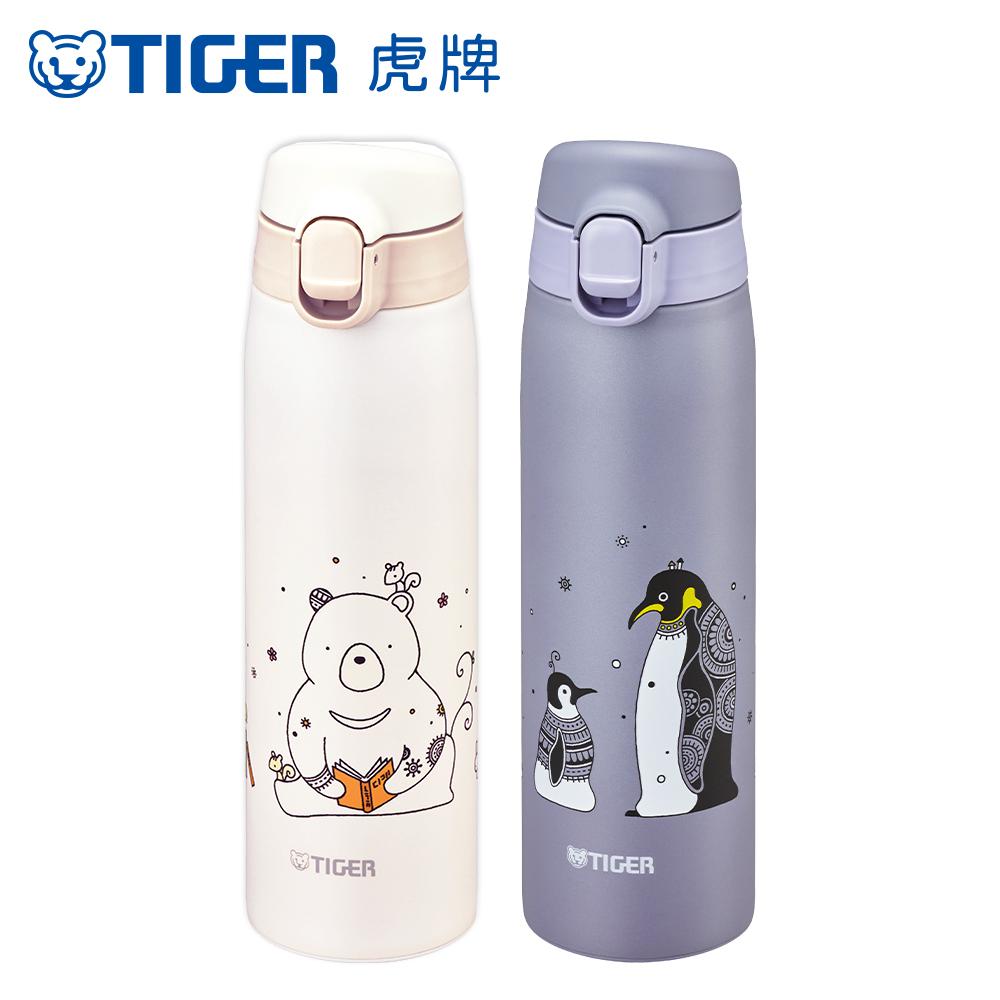 [新品上市] 日本龜一堂插畫家聯名款 x 虎牌 500cc夢重力超輕量彈蓋式保冷保溫杯 product image 1