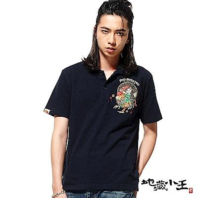 地藏小王 BLUE WAY 雞年地藏乘雞短袖POLO衫(丈青)