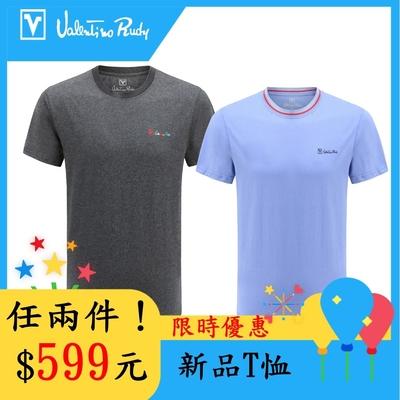 【時時樂】Valentino Rudy范倫鐵諾.路迪   新品T恤衫  限時優惠! 任兩件599元!