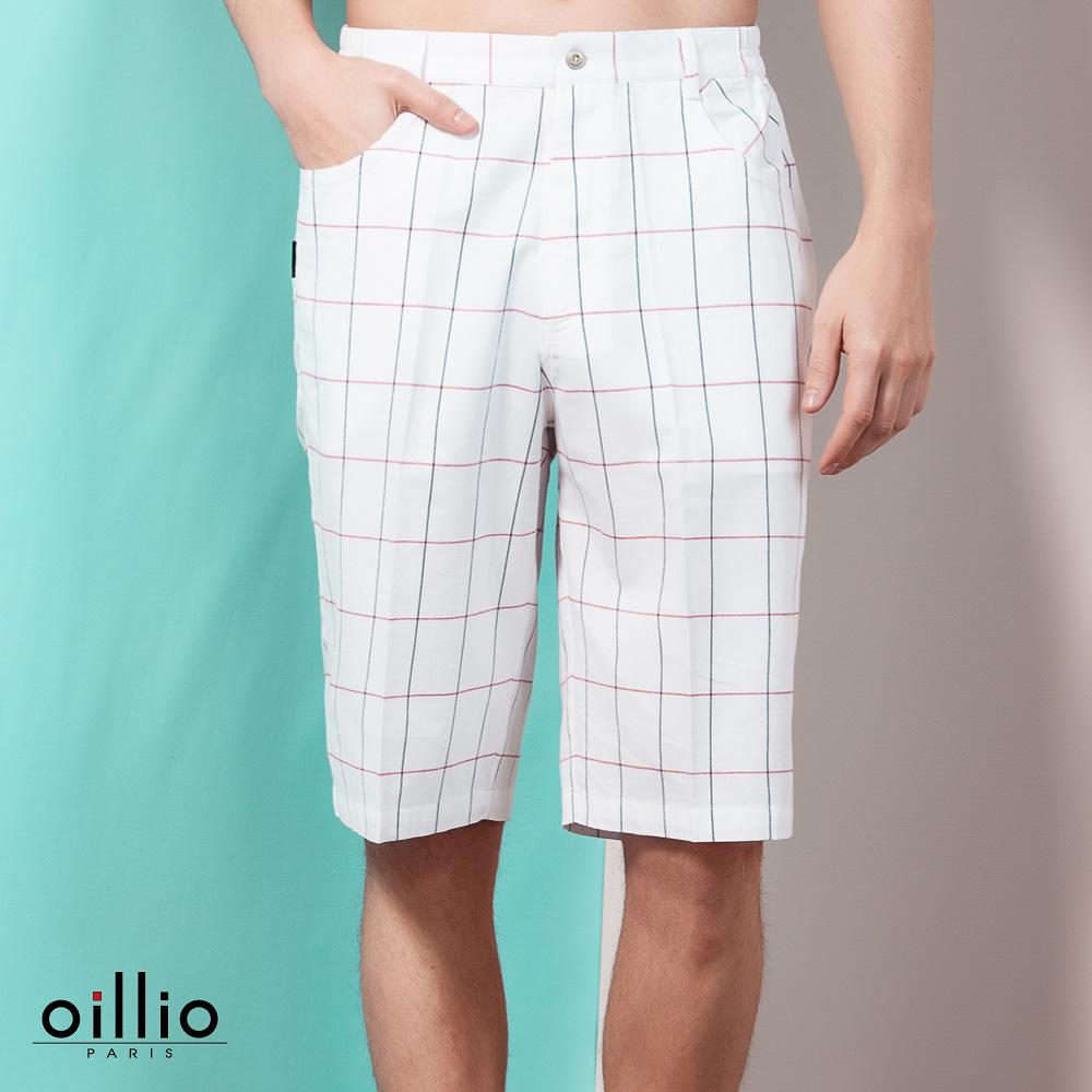 oillio歐洲貴族 休閒透氣純棉短褲 簡約素面格紋 白色