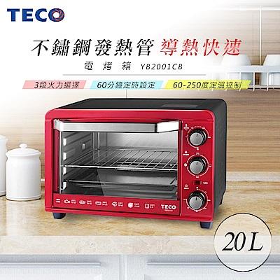 TECO東元 20L電烤箱 YB2001CB