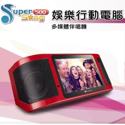 GoldenVoice 金嗓 Super Song 500 可攜式娛樂行動電腦多媒體伴唱機