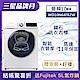 [結帳95折] SAMSUNG三星 10KG 變頻滾筒洗脫烘洗衣機 WD10N64FR2W/TW 白 product thumbnail 1