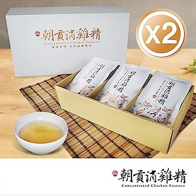 山林水草-朝貢滴雞精12入/盒(2組)