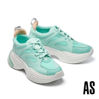 休閒鞋 AS 街頭潮味異材質拼接綁帶波紋老爹休閒鞋-綠