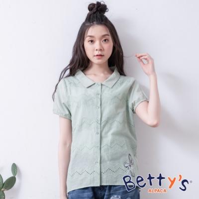 betty's貝蒂思 鋸齒繡花布開襟襯衫(淺綠)
