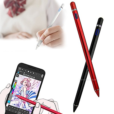 城市小文青 USB充電式觸控筆 免插線主動式電容筆